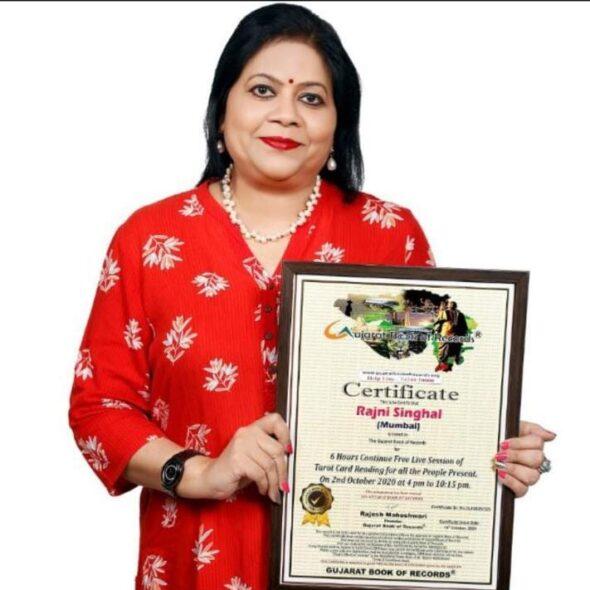 Rajni Singhal