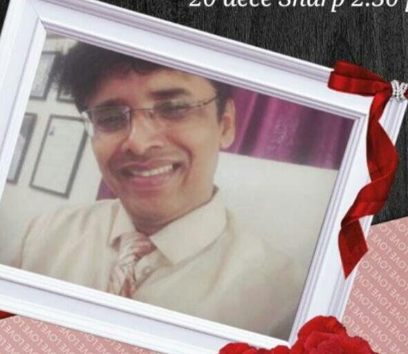 Dr. Rajesh Walke