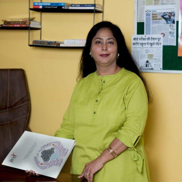 Kavita Yadav