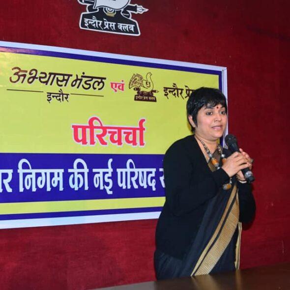 Manisha Gaur