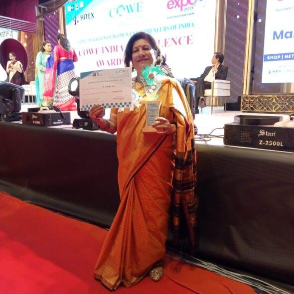 Chitra Sen